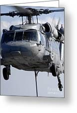 An Mh-60s Seahawk Delivers A Pallet Greeting Card
