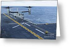 An Mv-22 Osprey Lands Aboard Greeting Card