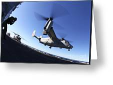 An Mv-22 Osprey Lands Aboard The Uss Greeting Card