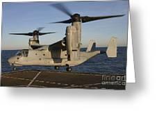 An Mv-22 Osprey Lands Aboard Usns Greeting Card