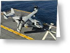 An Mv-22 Osprey Lands Aboard Uss Greeting Card
