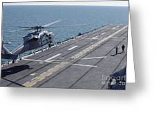 An Sh-60 Sea Hawk Helicopter Lands Greeting Card