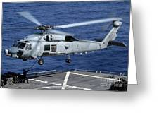 An Sh-60b Seahawk Helicopter Performs Greeting Card