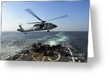 An Sh-60r Sea Hawk Delivers Pallets Greeting Card