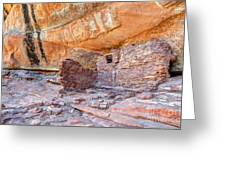 Anasazi Indian Ruin - Cedar Mesa Greeting Card