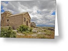 Ancient Church On Hills Of Anatolia Greeting Card