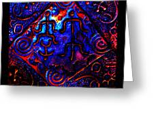 Ancient Family In Cosmos Greeting Card