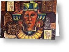 Ancient Warrior Greeting Card