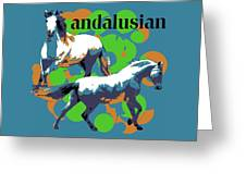 Andalusian Greeting Card