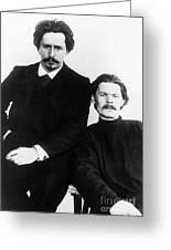 Andreyev And Gorki Greeting Card