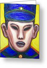Angry Chinese Police Officer Greeting Card by Kazuya Akimoto