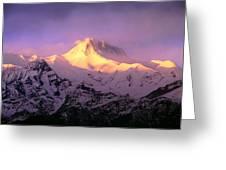 Annapurna South At Sunrise, Nepal Greeting Card