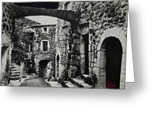 Another Residence In Childhood Alba France Ardeche Greeting Card