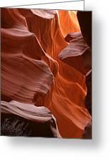 Antelope Canyon, Page, Arizona Greeting Card
