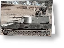 Anti-aircraft Guns Mounted On An M109 Greeting Card