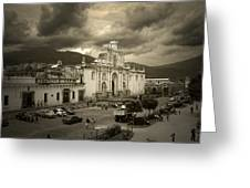 Antigua Cathedral Greeting Card