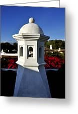 Antigua Chimney Greeting Card