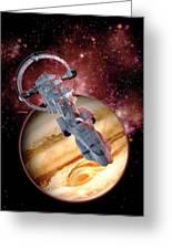 Antimatter Drive Spaceship Greeting Card