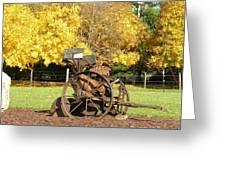 Antique Farm Equipment Greeting Card