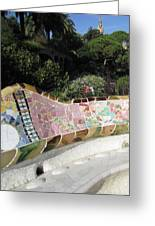 Antoni Gaudi Park Guell Tile Mosaic Bench Barcelona Spain Greeting Card