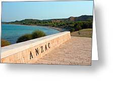 Anzac Greeting Card
