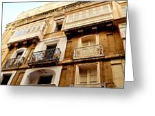 Apartment In Malta Greeting Card