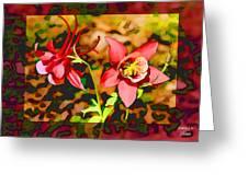 Aqualigia Sunlit Greeting Card