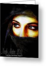 Arabian Night 1 Greeting Card