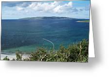 Arainn Mhor From Maghery Bay Greeting Card