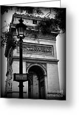 Arc De Triomphe - Black And White Greeting Card