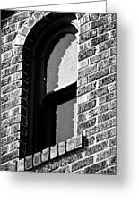 Arch Beauty Greeting Card