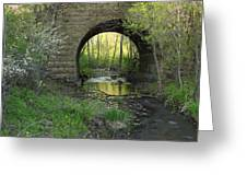 Arch In Spring 3 Greeting Card