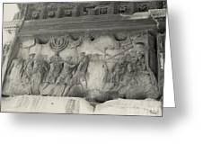 Arch Of Titus, Rome, Italy Greeting Card