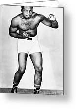 Archie Moore (1913-1998) Greeting Card