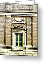Architectural Detail 1 Greeting Card