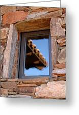 Architectural Detail 4 Greeting Card