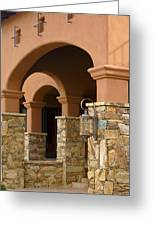 Architectural Detail 7 Greeting Card