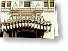Architectural Detail New Orleans Greeting Card
