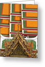 Architectural Detail Of Wat Pho Temple Greeting Card