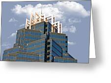 Architectural Details Greeting Card