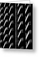 Architectural Uniformity Greeting Card