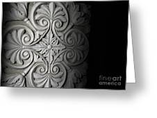 Architecture Detail Greeting Card