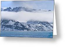 Arctic Panorama Greeting Card