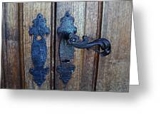 Argentinian Door Decor 1 Greeting Card