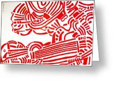 Arise  Les Paul Greeting Card
