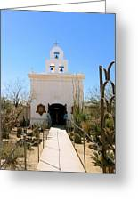 Arizona Mission Greeting Card