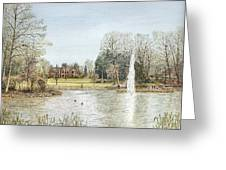 Arnot Hill Park Greeting Card