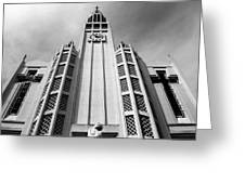 Art Deco Church Greeting Card