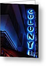 Colony Hotel Art Deco District Miami 2 Greeting Card