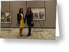 Art Exhibit Paintings Greeting Card